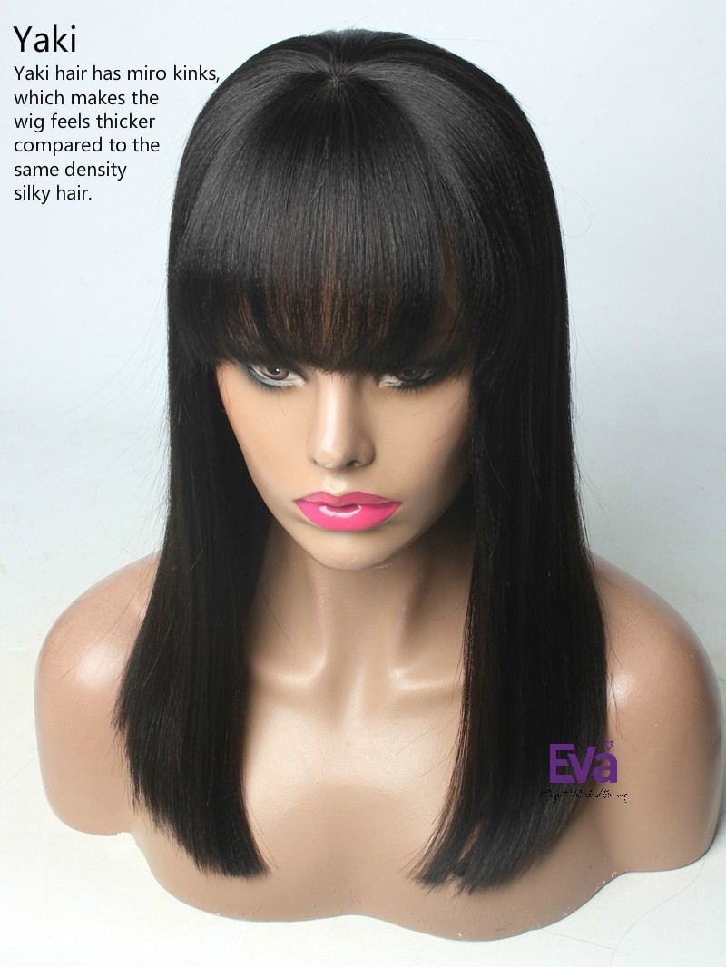 """16"""" 150% YAKI FULL LACE WIG WITH FAKE SCALP AND BANGS"""
