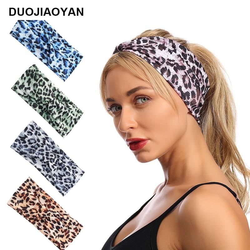 Leopard Pattern Heanband
